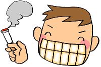 歯周病と煙草の関係1